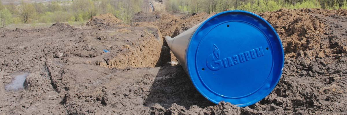 Gazprom puzzles
